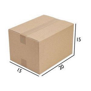 Caixa de papelão com tampa